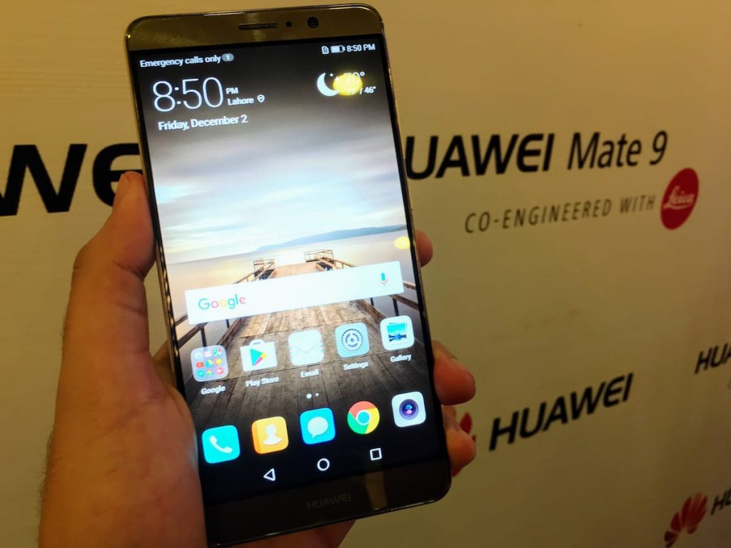huawei-event-mate-9-front-logo