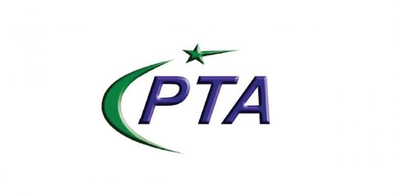 How to Register your mobile phone with PTA [Step by Step